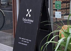 タカシマボタン